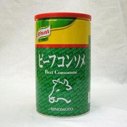 味の素)クノールビーフコンソメ1kg