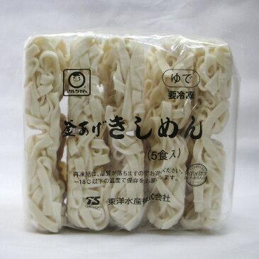 東洋水産)冷凍 釜揚げきしめん 250g*5食