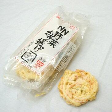 マルハニチロ) NN野菜かき揚げ 80g 5個入り