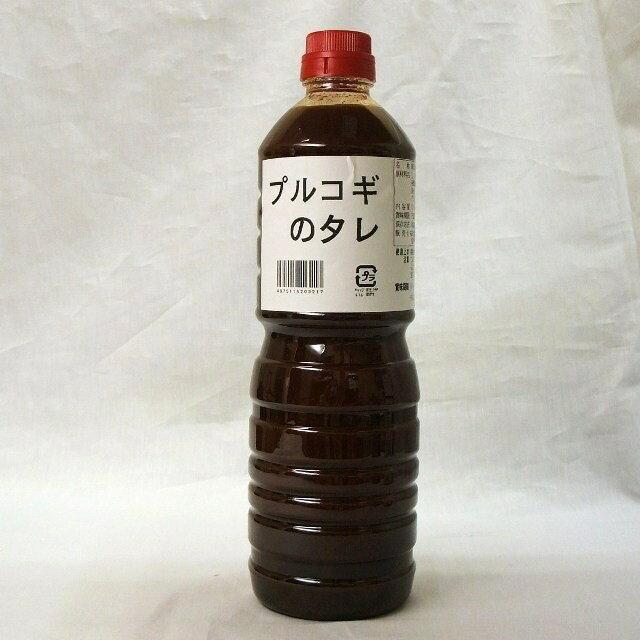 韓国惣菜, プルコギ  1L