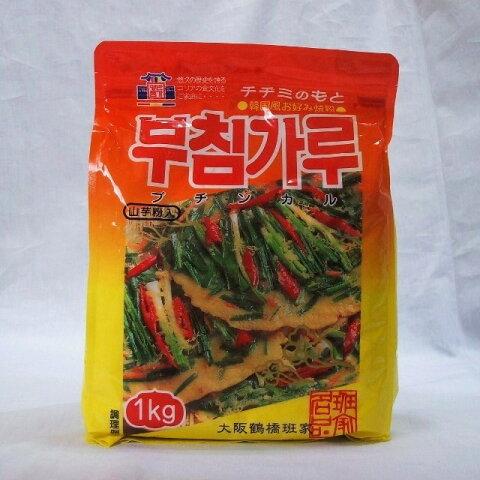 チヂミのもと 韓国風お好み焼き粉 山芋入り! 1kg