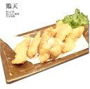 ケーオー産業) 鶏天(とりてん) 冷凍1kg