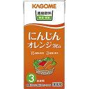 カゴメ 濃縮飲料 にんじん・オレンジミックス 3倍濃縮 1L 1セット 12本