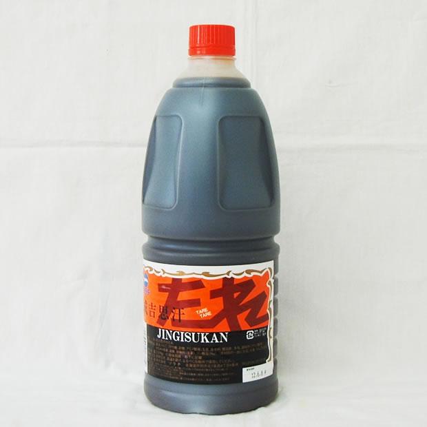 ソラチ) 成吉思汗のたれ  ジンギスカン 2.07kg