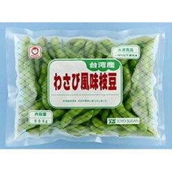 東洋水産)わさび風味枝豆冷凍500g