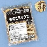 冷凍野菜 味の素) きのこミックス 冷凍 500g