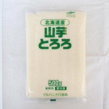 マルハニチロ) 北海道産 山芋とろろ 冷凍 500g
