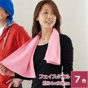 チームカラータオル フェイスタオル 綿100% 無地 薄手 グリーン ブルー パープル レッド ピンク オレンジ イエロー