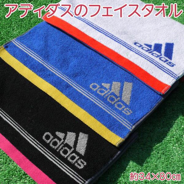 アディダスフェイスタオル【フォルテ】_____adidas