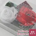 フラワータオル【バラタオルチーフ White&Red 】 タオルセット 綿100% 薄手 無地 ホワイト レッド