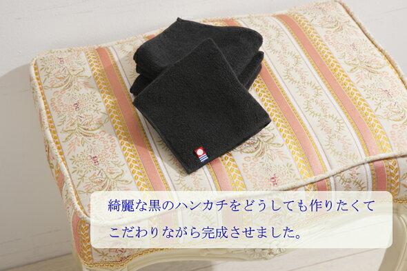 黒ハンドタオル【今治タオルエール】