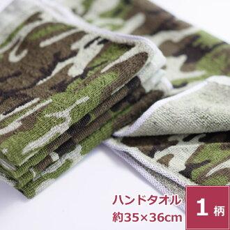 偽裝在今治毛巾 sabage 軍事手帕毛巾擦手巾毛巾毛巾口袋裡提出了禮物日本日本製造的擦汗毛巾汗水擦拭巾個別袋成免費的模式手毛巾