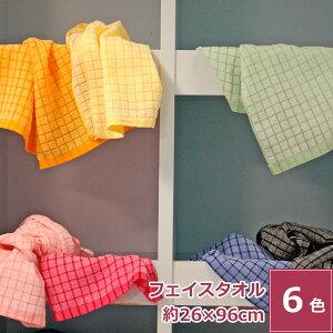 体が・洗えて・拭けて・すぐ乾く、これ1枚で数えきれない使用法のどこにももってこタオルです。...