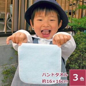 ハンカチタオル16cmサイズ【おなかま】_____今治製タオル、タオルハンカチ、楽天ランキング・ギフト・売れ筋