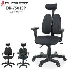 isu,椅子,おすすめ,腰痛,対策
