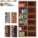 本棚 完成品 【即納】 フナモコ ラチス 前後収納 大容量 ...