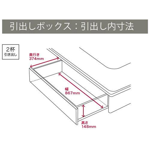 フランスベッド引出し付ベッドフレームウェンジ色シングルサイズ【4梱包】RD-L204-DR-S-WE