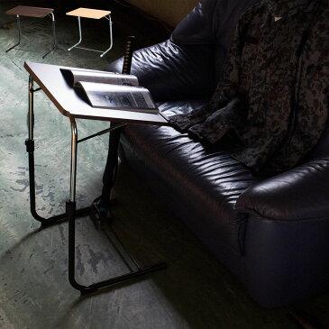 サイドテーブル 折りたたみ 天板が斜めになるフォールディングテーブル ノートパソコン テーブル FLS-1 ノートPC ソファ ベッド サイドテーブル 折りたたみ式 高さ調節 昇降式 木製 幅約50cm 簡易テーブル
