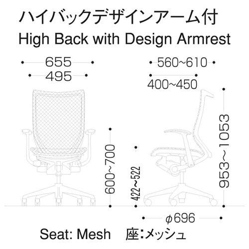 オカムラバロンチェアタスクチェアスタンダードメッシュタイプハイバックフレームカラー:ポリッシュ背:メッシュシート:メッシュボディカラー:ホワイトデザインアーム