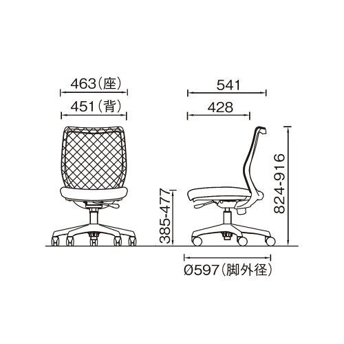 オカムラオフィスチェアデザインアームメッシュタイプブラックフレームゴムキャスターCG21JR-FZK8
