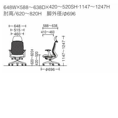 シルフィー(Sylphy)オフィスチェアエキストラハイバックメッシュアジャストアーム樹脂脚ホワイトフレームハンガー付きC68BXW-FMR3ライトグレー