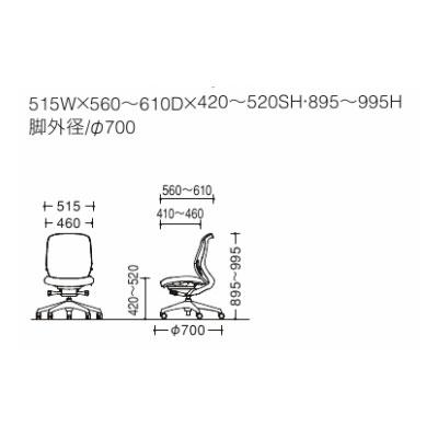 シルフィー(Sylphy)オフィスチェアローバッククッション肘無し樹脂脚ブラックフレームC633XR-FSF1ブラック