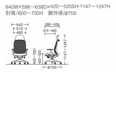 シルフィー(Sylphy)オフィスチェアエキストラハイバックメッシュデザインアームアルミ脚ホワイトフレームC64ABW-FMR3ライトグレー