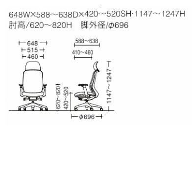 シルフィー(Sylphy)オフィスチェアエキストラハイバッククッションアジャストアームアルミ脚ホワイトフレームC68CBW-FSG3ライトグレー