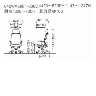 シルフィー(Sylphy)オフィスチェアエキストラハイバッククッションデザインアームアルミ脚ブラックフレームハンガー付きC64DBR-FSF9レッド