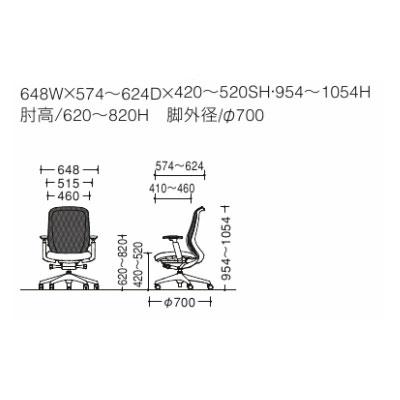 シルフィー(Sylphy)オフィスチェアハイバックメッシュアジャストアーム樹脂脚ブラックフレームハンガー付きC686XR-FMR8オレンジ