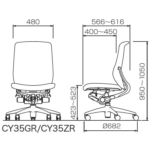 オカムラオフィスチェアゼファー肘なしホワイトフレームクッションタイプミディアムブルーCY35GR-FES5