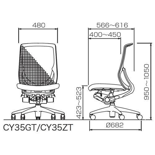オカムラオフィスチェアゼファー肘なしホワイトフレームメッシュタイプミディアムブルーCY35GT-FHS5