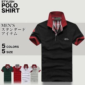 【送料無料】メンズ ポロシャツ 半袖 カジュアル シャツ ゴルフ ウェア ボーリングウェア 卓球ウェア 豊富なサイズ M L XL(LL) 2XL(3L) 3XL(4L)