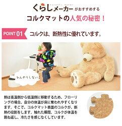 【送料無料】大粒小粒コルクマットサイドパーツ付45cmタイプ64枚/8畳セット