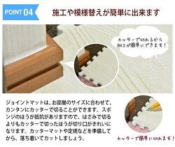 木目調ジョイントマットサイドパーツ付45cmタイプ48枚/6畳セット