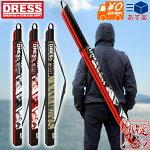 [DRESS(ドレス)]アジャスタブルロッドケース[110cm〜180cm][タイガー/レッド/ブラック]ロッド収納長さ調整可能ズームケース釣り具