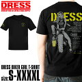[DRESS(ドレス)]BIKERガールTシャツ半袖[ブラック/イエロー][サイズ:S〜4XL]5.6オンスコットン100%TシャツメンズMen's釣りバイカーガールBIKERGIRL