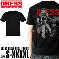 [DRESS(ドレス)]BIKERガールTシャツ半袖[ブラック/レッド][サイズ:S〜4XL]5.6オンスコットン100%TシャツメンズMen's釣りバイカーガールBIKERGIRL