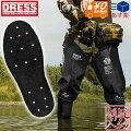 [DRESS(ドレス)]ヒップウェーダーエアボーンフェルトスパイクソール[ブラック][S/M/L/XL/XXL]420デニールナイロン釣り水仕事除雪雪かき潮干狩り掃除農作業漁業ウエーダー