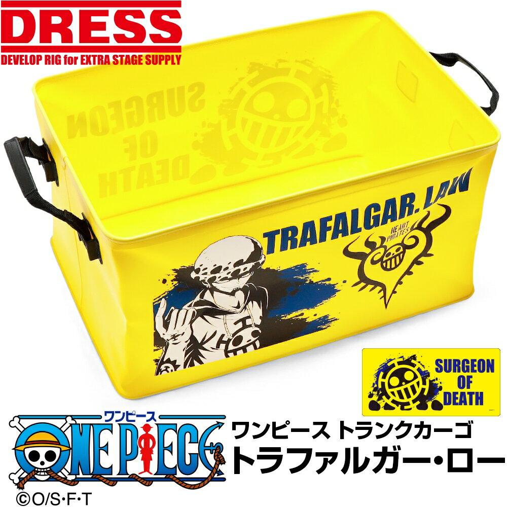 バッグ・ケース, その他 UPDRESS() (396mm597mm306mm) ONE PIECE BOX