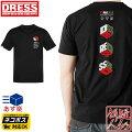 [DRESS]キューブTシャツ半袖[ブラック][サイズ:S/M/L/XL/XXL/XXXL/XXXXL]5.6オンスコットン100%TシャツメンズMen's釣り