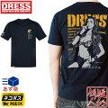 [DRESS]ナイトガールTシャツ半袖[ネイビー][サイズ:S/M/L/XL/XXL/XXXL/XXXXL]5.6オンスコットン100%TシャツメンズMen's釣り