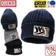 【DRESS(ドレス)】ニット帽 ワッチキャップ(KNIT WATCH CAP)[ブラック/グレー/ネイビー]フリーサイズ