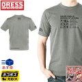 [DRESS(ドレス)]DRESSロゴTシャツ半袖[グレー/ブラック][サイズ:S〜4XL]5.6オンスコットン100%TシャツメンズMen's釣り