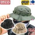 [DRESS(ドレス)]ミリタリーブーニーハット[オリーブ/カーキ/ブラック][M(56cm)〜2XL(62cm)]コットンツイル日焼け防止釣りアウトドアキャンプジャングルハット帽子