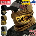 [DRESS(ドレス)]アジャスタブルネックウォーマーペイント(ADJUSTABLENECKWARMERPAINT)[ブラック/タン/レンジャーグリーン]フリーサイズ防寒帽子フリース素材フードバラクラバ2019NEW