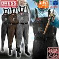 [DRESS(ドレス)]チェストハイウェーダーエアボーンラジアルソールウエストベルト付き[ブラック][サイズ:S/M/L/XL/XXL]420デニールナイロン釣り水仕事除雪雪かき潮干狩り掃除農作業漁業フローター