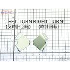 [GarageBolster(ガレージボルスター)] アルミバズブレイド オフセットタイプ S 8枚入り (長さ24mm・幅32mm) [時計回転(右回り)/反時計回転(左回り)] バズベイト用プロップ