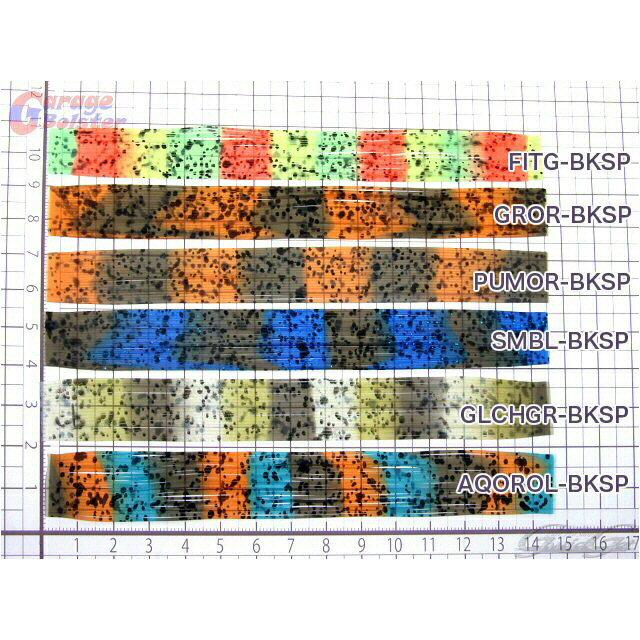 本日ご愛顧感謝デーでP最大4倍☆[GarageBolster(ガレージボルスター)]シリコンフラットスカートマルチカラーボーダー/スポット系各カラー[FITG-BKSP/GROR-BKSP/PU