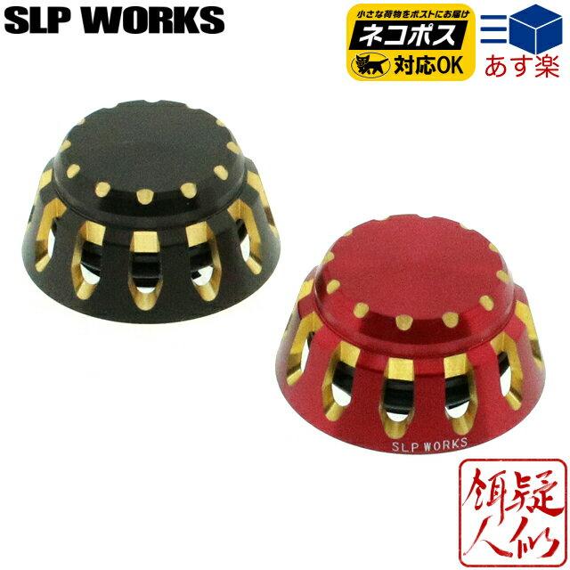フィッシング, リールパーツ DAIWA() SLP WORKS() S